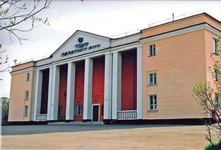 Драматический Театр Северного Флота