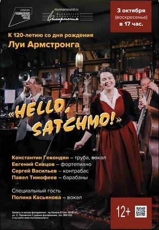 Hello, satchmo!