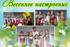 Ансамбль народной песни Горенка и фольклорного ансамбля Потешенки