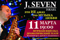 J. Seven