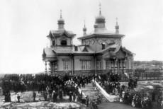 Рождение Александровска (экскурсия)