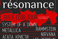 résonance [ROCK CLUB TOUR]