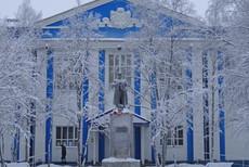 Дом культуры г. Оленегорска