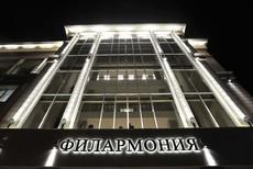 Культурно-выставочный центр Русского музея