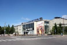 Мончегорский городской центр культуры