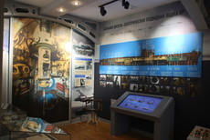Экспозиция «История города и флота»