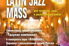 Латинская джазовая месса