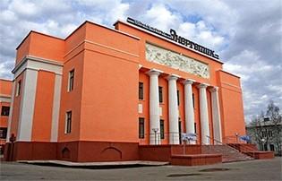 "Дом культуры ""Энергетик"", п. Мурмаши"