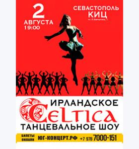 Ирландское танцевальное шоу Celtica - Ялта