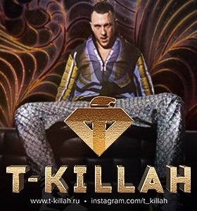 Dj T-KILLAH - «Ribiza»