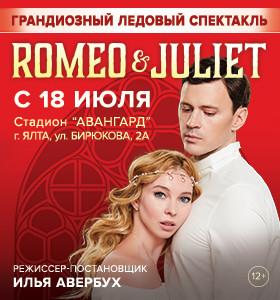 Ледовое Шоу «Ромео И Джульетта»