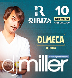DJ Miller - «Ribiza»