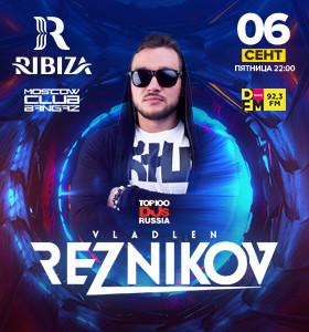 Bladlen Reznikov - «Ribiza»