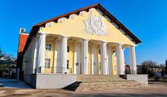 Дворец Культуры Корабел