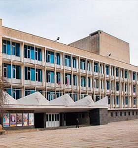 Культурно-Информационный Центр