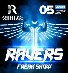 Световое фрик шоу - «RAVERS»