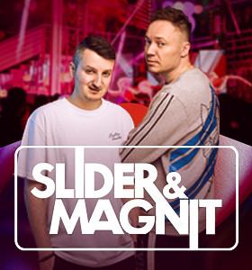 SLIDER&MAGNIT - «Ribiza»