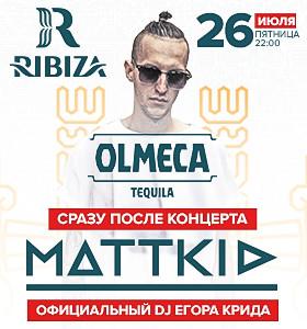 DJ MATTKID - «Ribiza»
