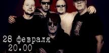 НИК РОК-Н-РОЛЛ & Трите души