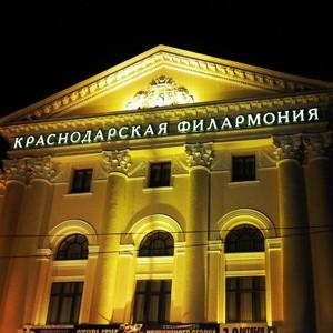 Филармония им. Г. Ф. Пономаренко