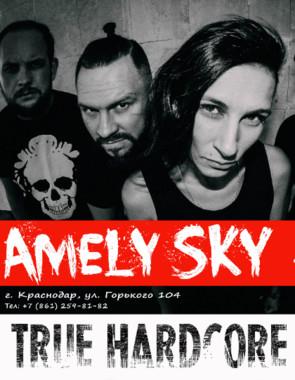 Amely Sky | Краснодар | 09.11 | The Rock Bar