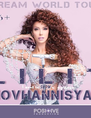 Lilit Hovhannisyan Dream World Tour