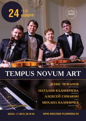 Tempus Novum Art