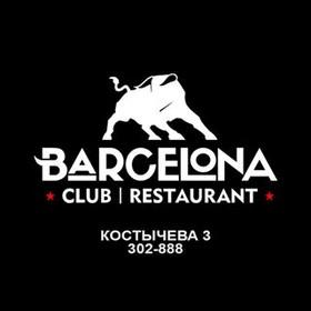 Barcelona | Club-Restoran