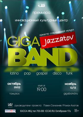 """Jazzatov GIGA BAND"""