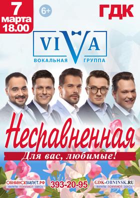 """«ViVA» - """"Несравненная"""""""