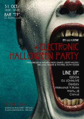 Electronic Halloween Party
