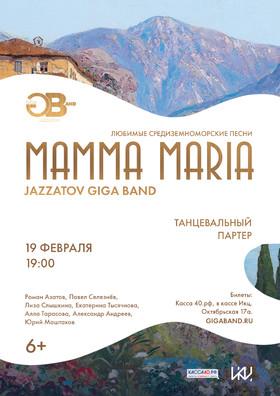 Jazzatov GIGA BAND «MAMMA MARIA»