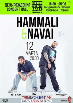 HAMMALI&NAVAI