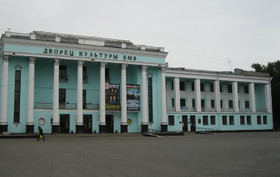 Дворец культуры «БМЗ»