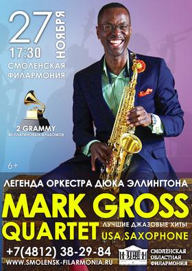 Марк Гросс