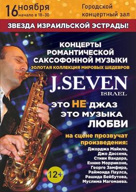J.Seven