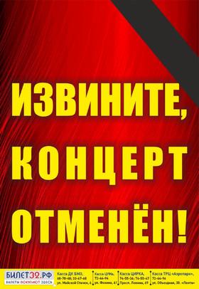 Брянский Городской Эстрадный Оркестр