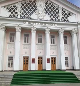 Оренбургская областная филармония