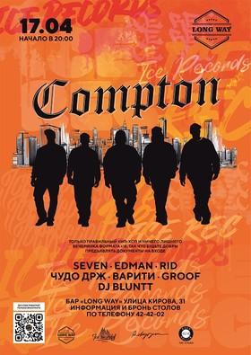 COMPTON   HIP - HOP   PARTY