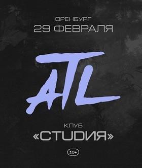 ATL / Оренбург /29 февраля