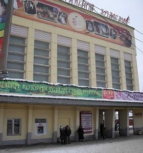 ГАУК «Оренбургский государственный областной театр музыкальной комедии»