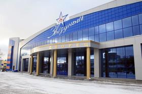 Ледовый дворец «Звездный»