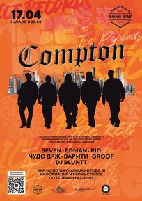COMPTON | HIP - HOP | PARTY