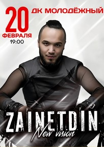 ZAINETDIN