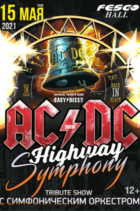 AC/DC ORCHESTRA SHOW: HIGHWAY SYMPHONY