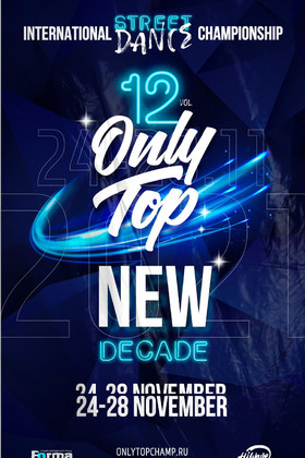 Only Top | New Decade vol. 12