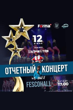 Only Top   Отчетный концерт