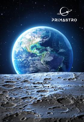 Прогулки по Луне