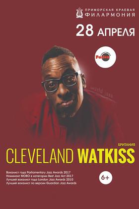 Cleveland Watkiss (Англия)