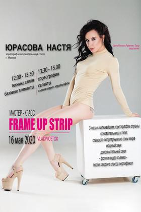 Юрасова Настя: Frame Up Strip